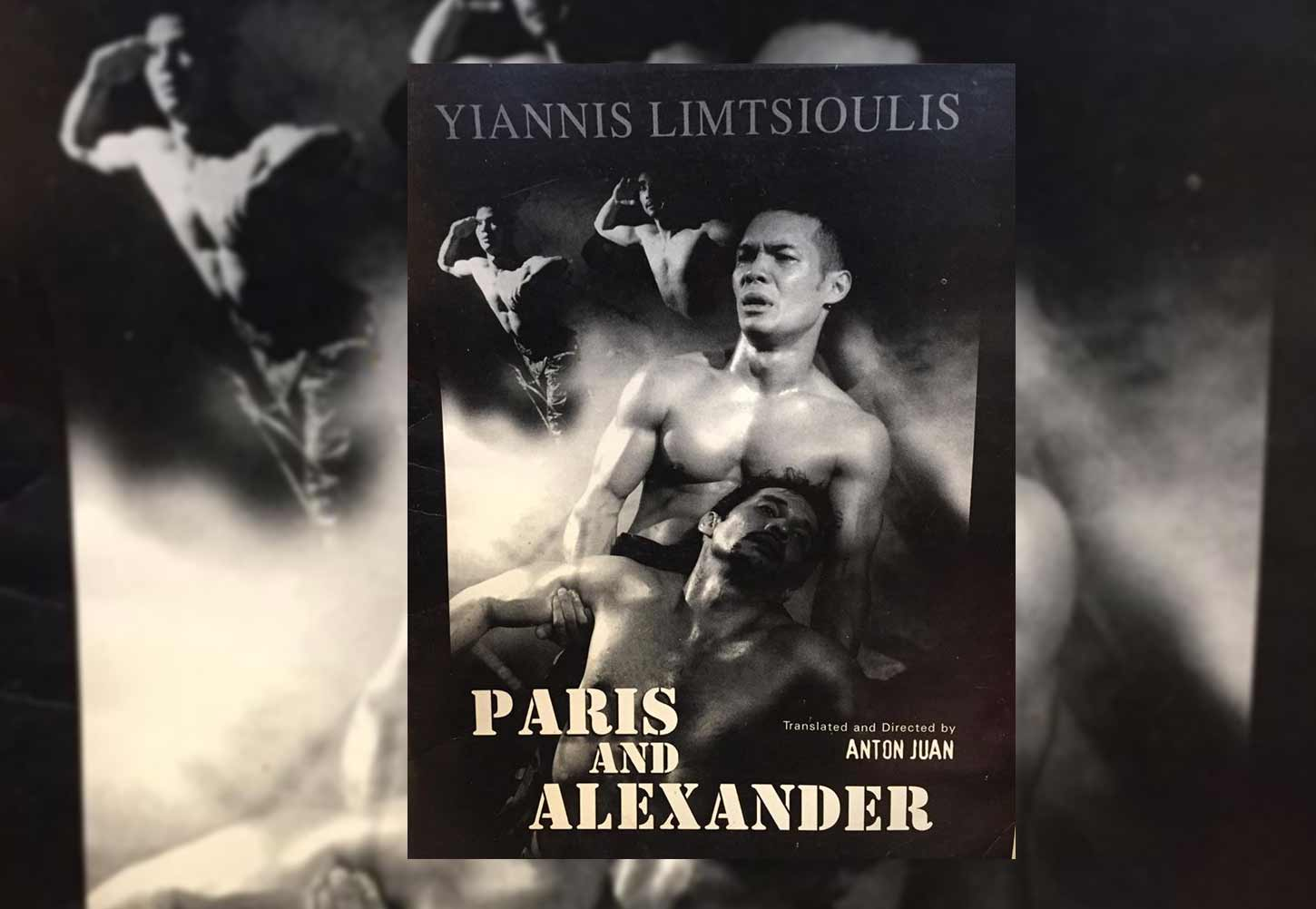 PARIS-and-ALEXANDER